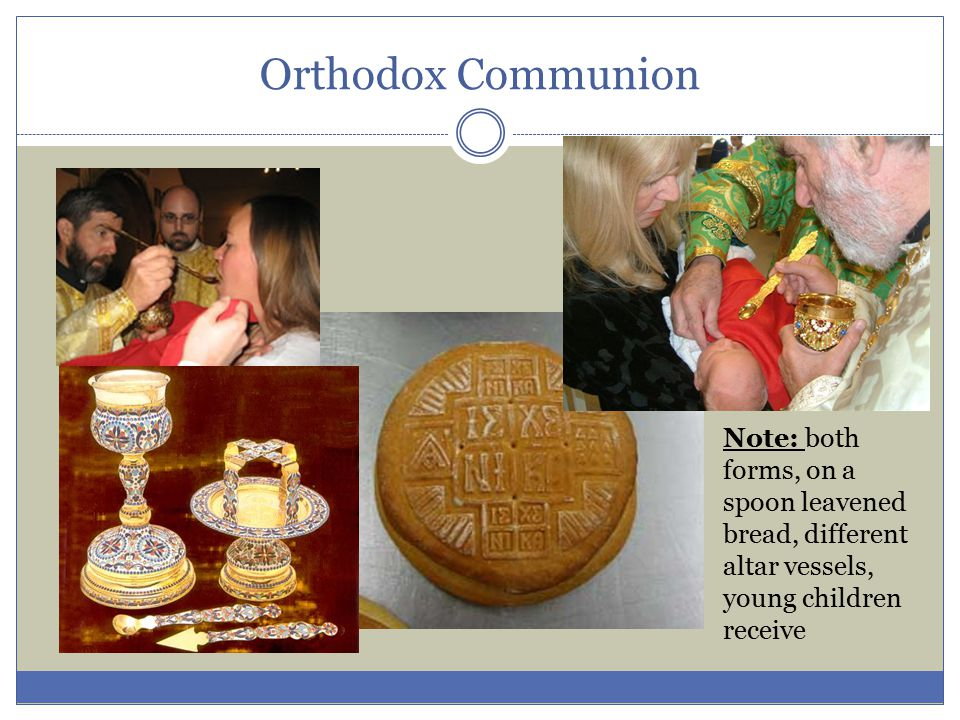 Orthodox Communion Note: both forms, on a spoon leavened bread, different altar vessels, young children receive