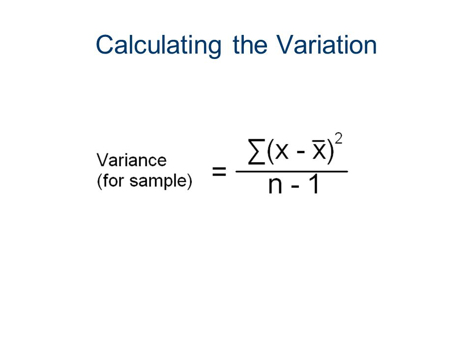 Calculating the Variation