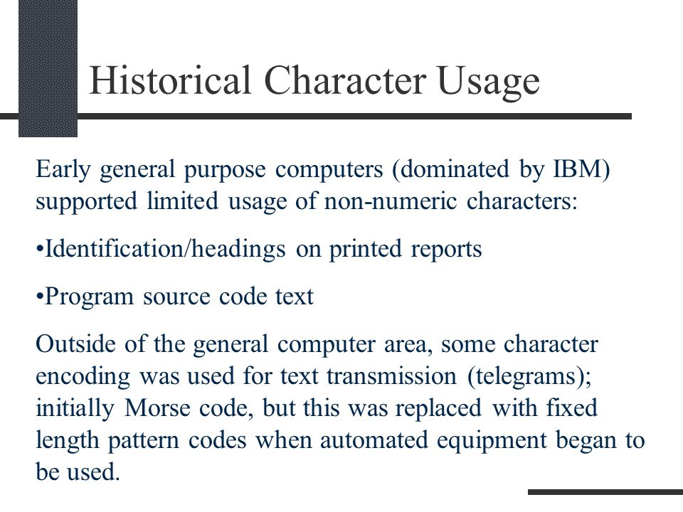 algon definition in computer