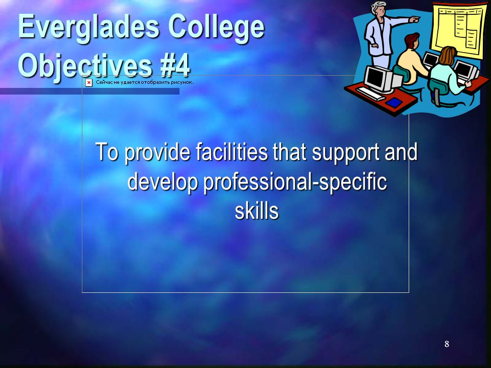 8 Everglades College Objectives #4 To provide facilities that support and develop professional-specific skills