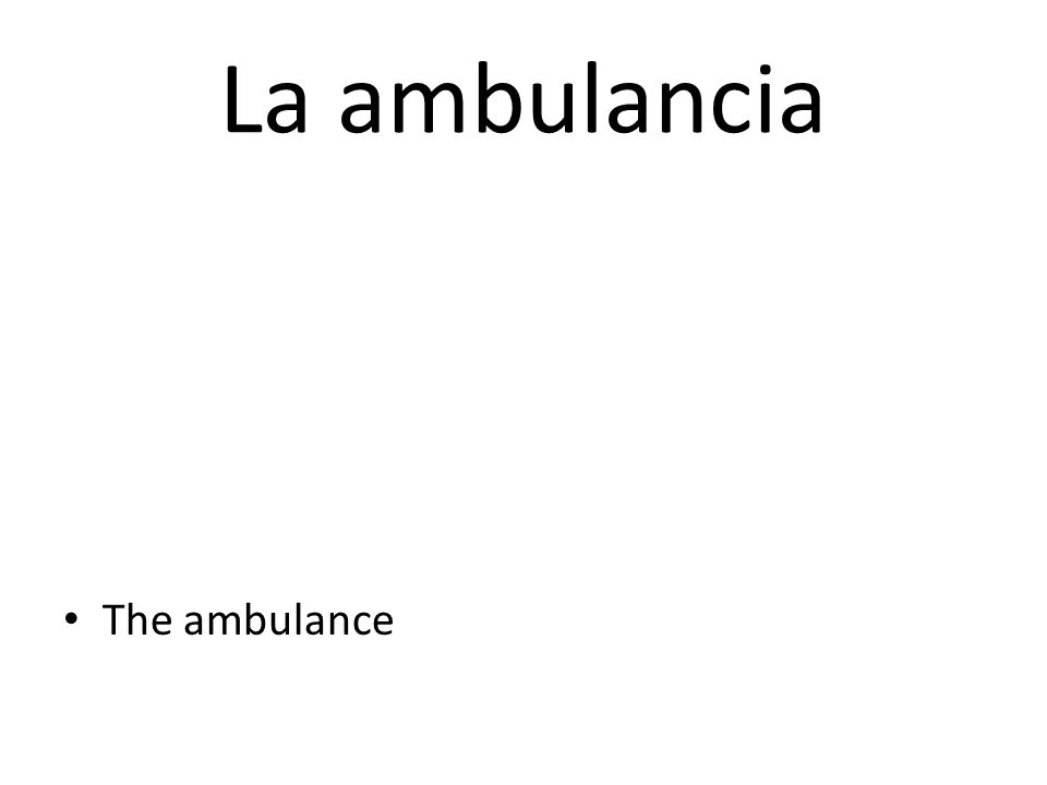 La ambulancia The ambulance