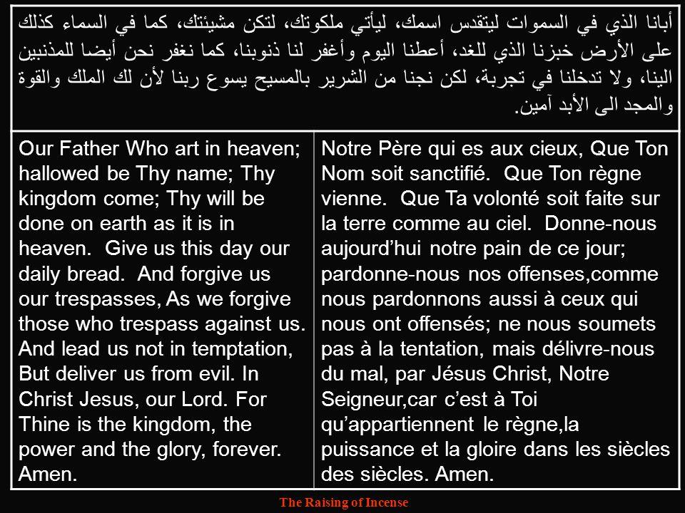 The Raising of Incense Priest: Prays~l/l Prêtre: Priez.