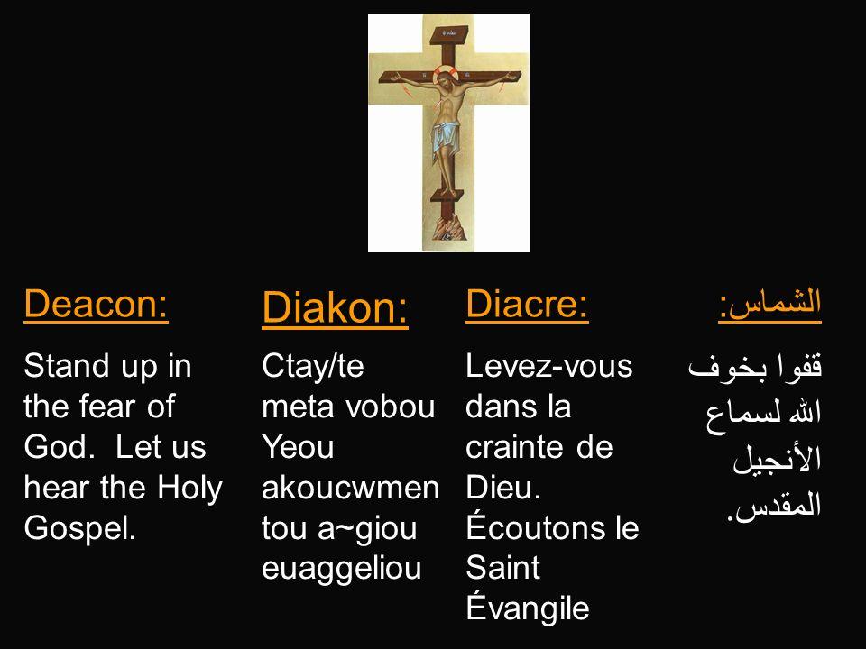 Psalm and Gospel مزمور و أنجيل Psaume et Évangile