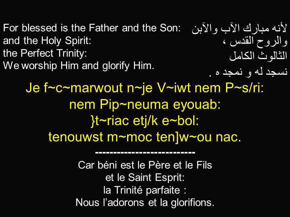 Priest: Prays~l/l Prêtre: Priez.الكاهن: صلِّ.