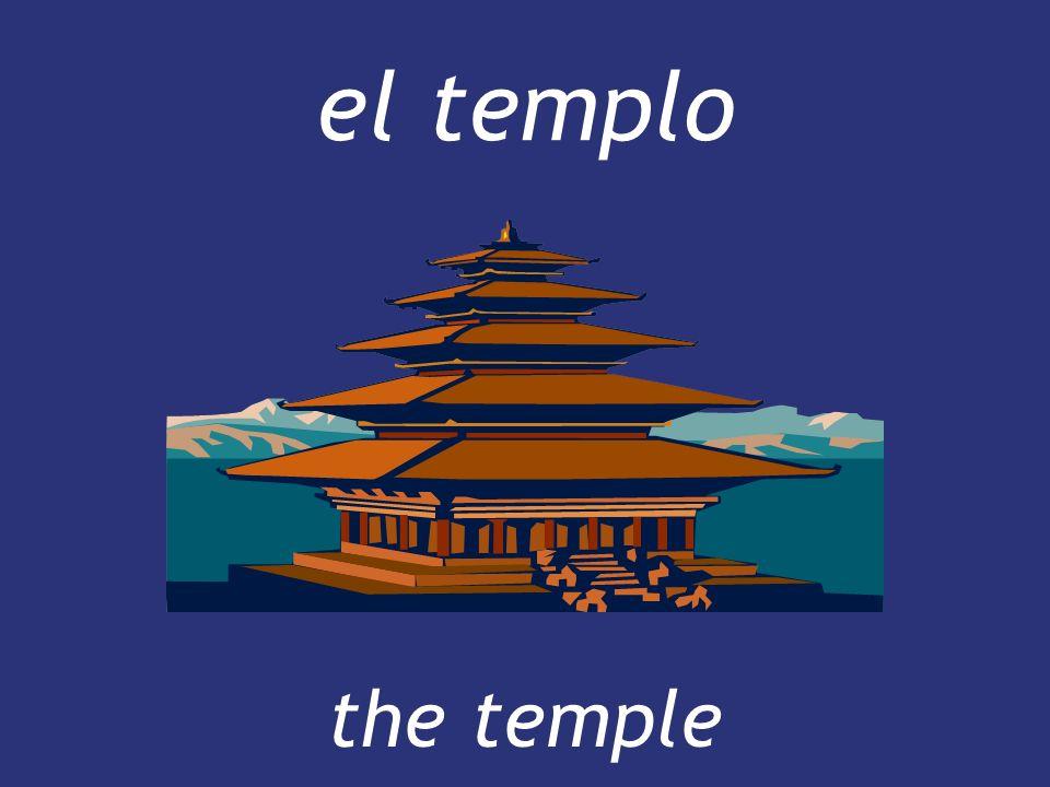 el templo the temple the temple