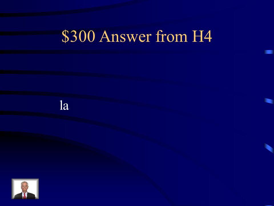 $300 Question from H4 ¿Tienes que pasar la aspiradora? No, no ___ tengo que pasar.