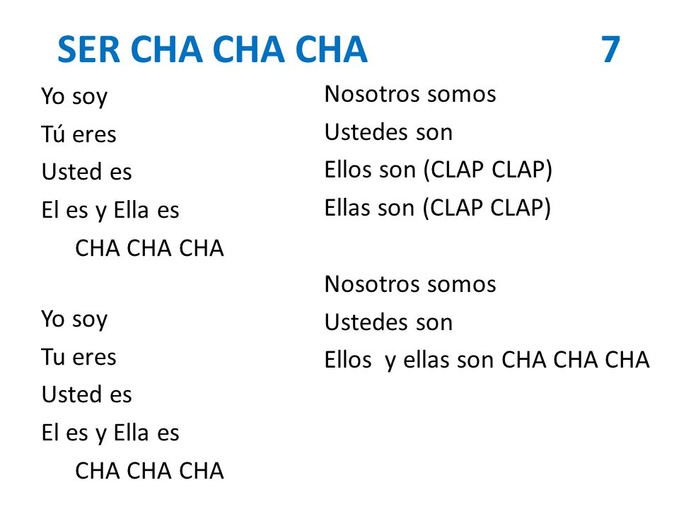 SER CHA CHA CHA7 Recite for Ms. G – Left side vs Right side