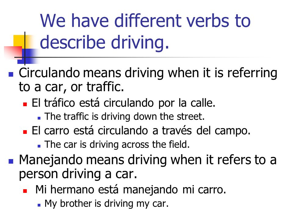 We have different verbs to describe driving.