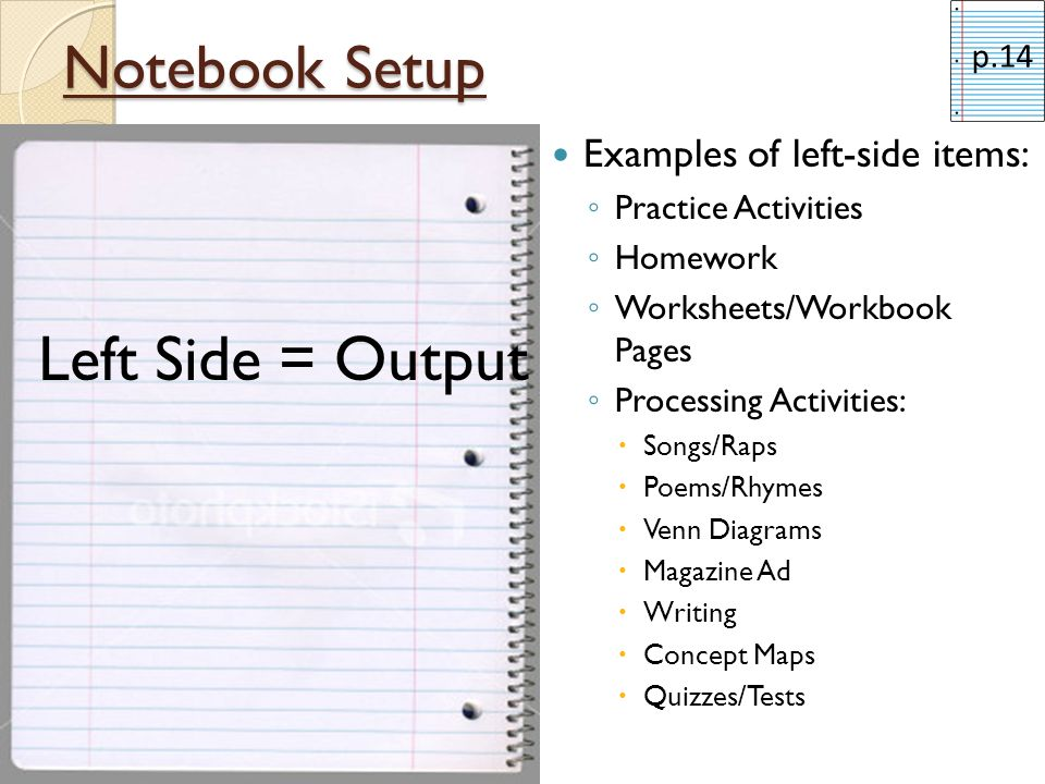 Processing Assignments See pages 6-11 of your handout Creative ways of restating information Moves students from input to output Use of color helps the brain learn and organize information Helps students memorize Summaries p.14