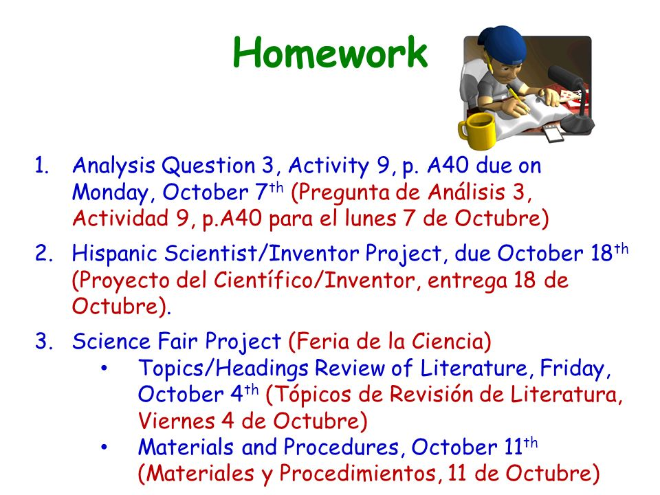 Homework 1.Analysis Question 3, Activity 9, p.