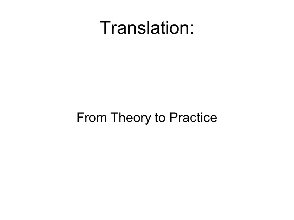 Translation: From Theory to Practice