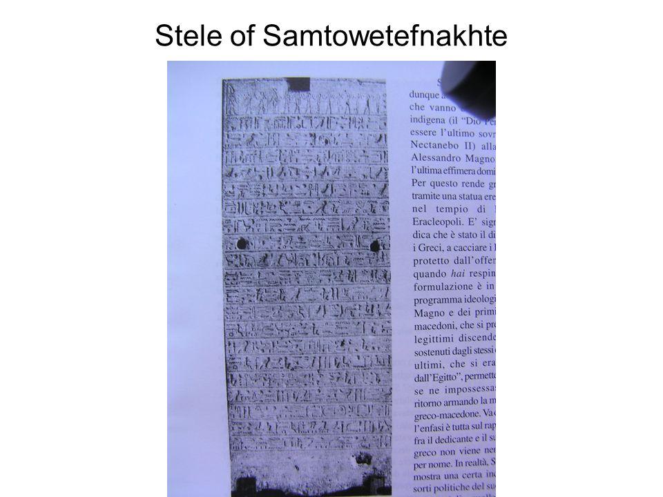 Stele of Samtowetefnakhte