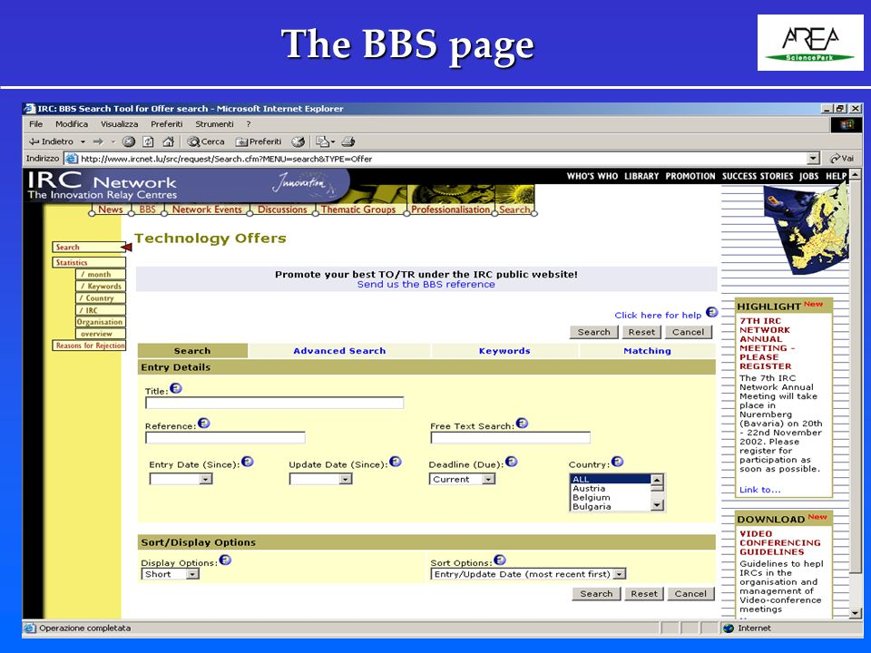 The BBS page The BBS page