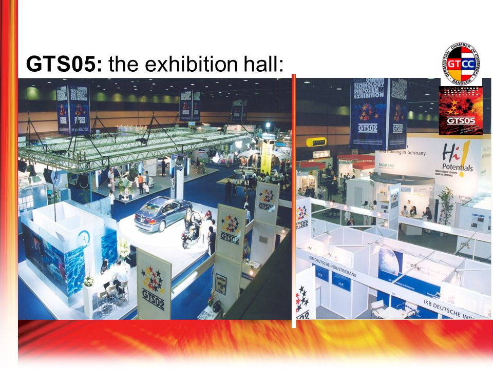 GTS05: the exhibition hall: