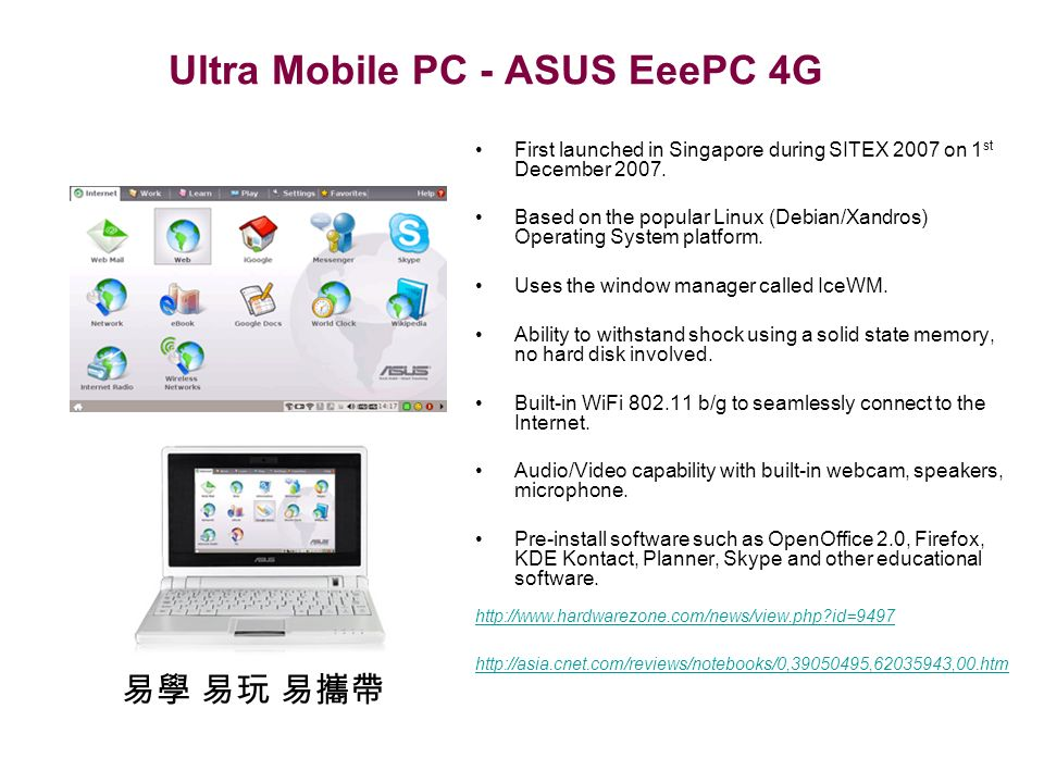 Ultra Mobile PC - ASUS EeePC 4G First launched in Singapore during SITEX 2007 on 1 st December 2007.