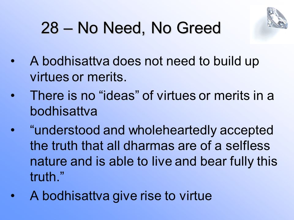 A bodhisattva does not need to build up virtues or merits.