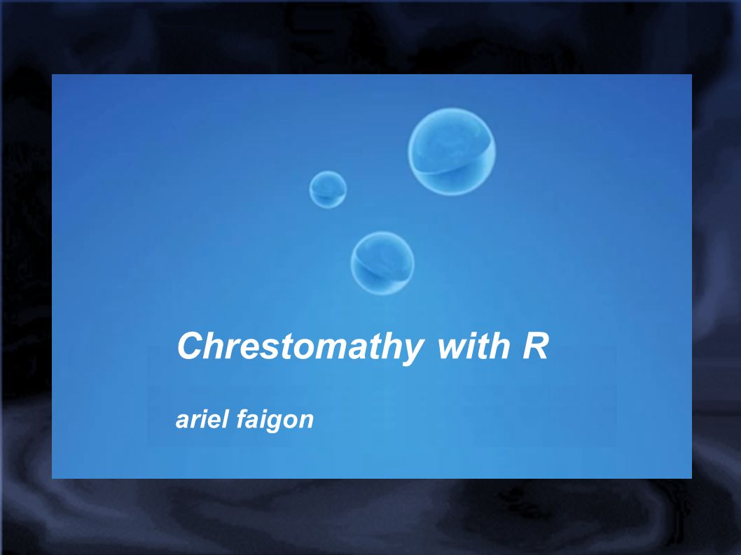Chrestomathy with R ariel faigon
