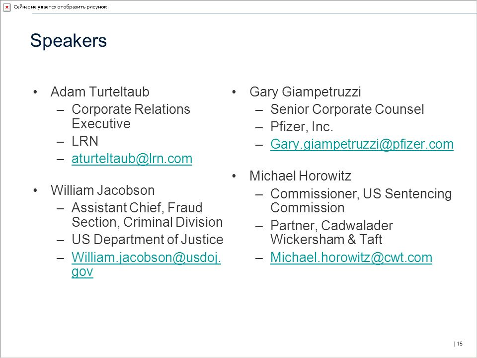 | 15 Speakers Adam Turteltaub –Corporate Relations Executive –LRN –aturteltaub@lrn.comaturteltaub@lrn.com William Jacobson –Assistant Chief, Fraud Section, Criminal Division –US Department of Justice –William.jacobson@usdoj.