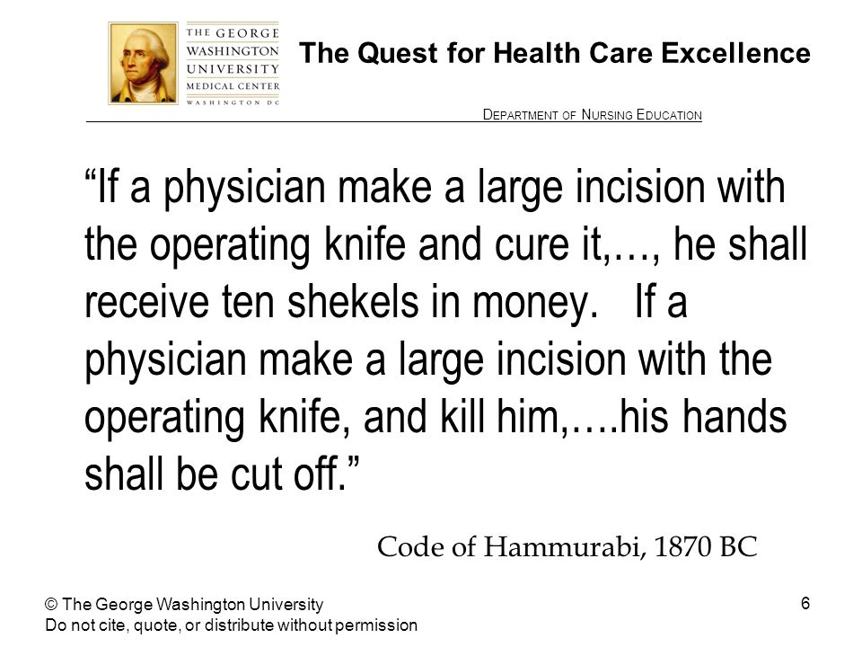 ________________ D EPARTMENT OF N URSING E DUCATION 6 The Quest for Health Care Excellence If a physician make a large incision with the operating knife and cure it,…, he shall receive ten shekels in money.