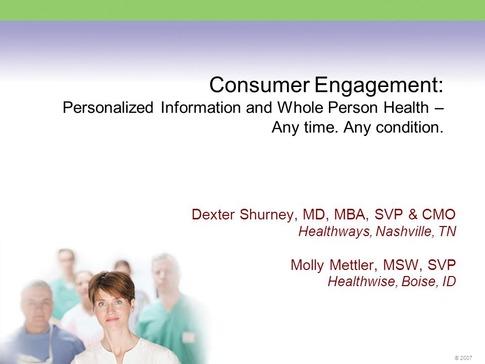 ® 2007 The Quest and The Grail How does a Disease Management Company deliver personalized information that informs, engages, empowers and transforms the consumer?