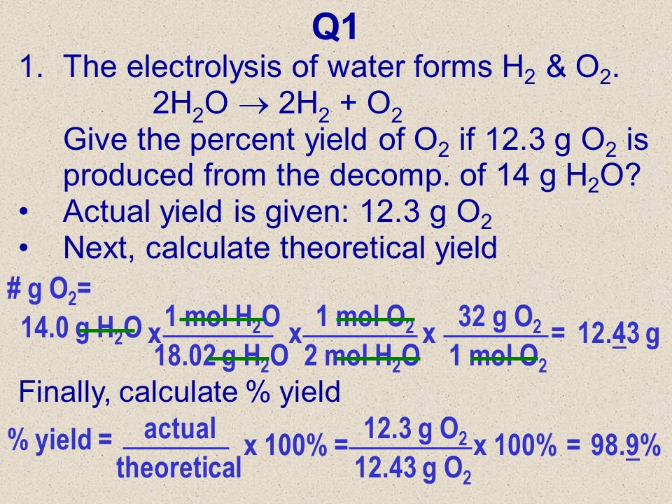 More Percent Yield Questions 4. Iron pyrites (FeS 2 ) reacts with oxygen according to the following equation: 4FeS 2 + 11O 2 2Fe 2 O 3 + 8SO 2 If 300