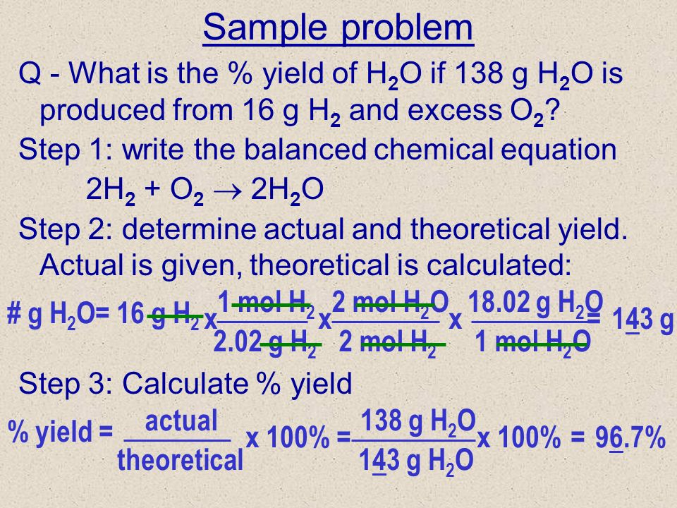 Percentage Yield & Atom Economy Calculations by ChemSchoolTV ...