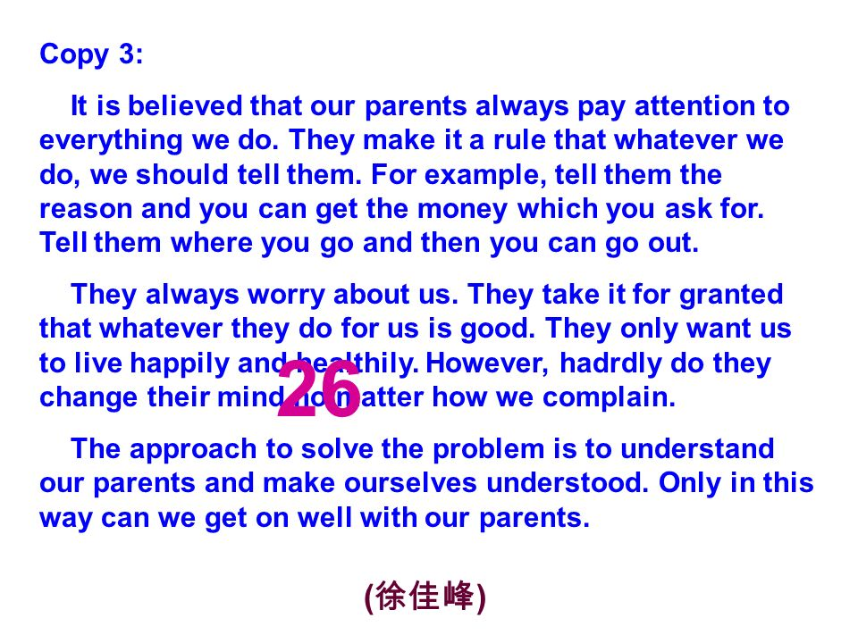 Copy 3: It is believed that our parents always pay attention to everything we do.