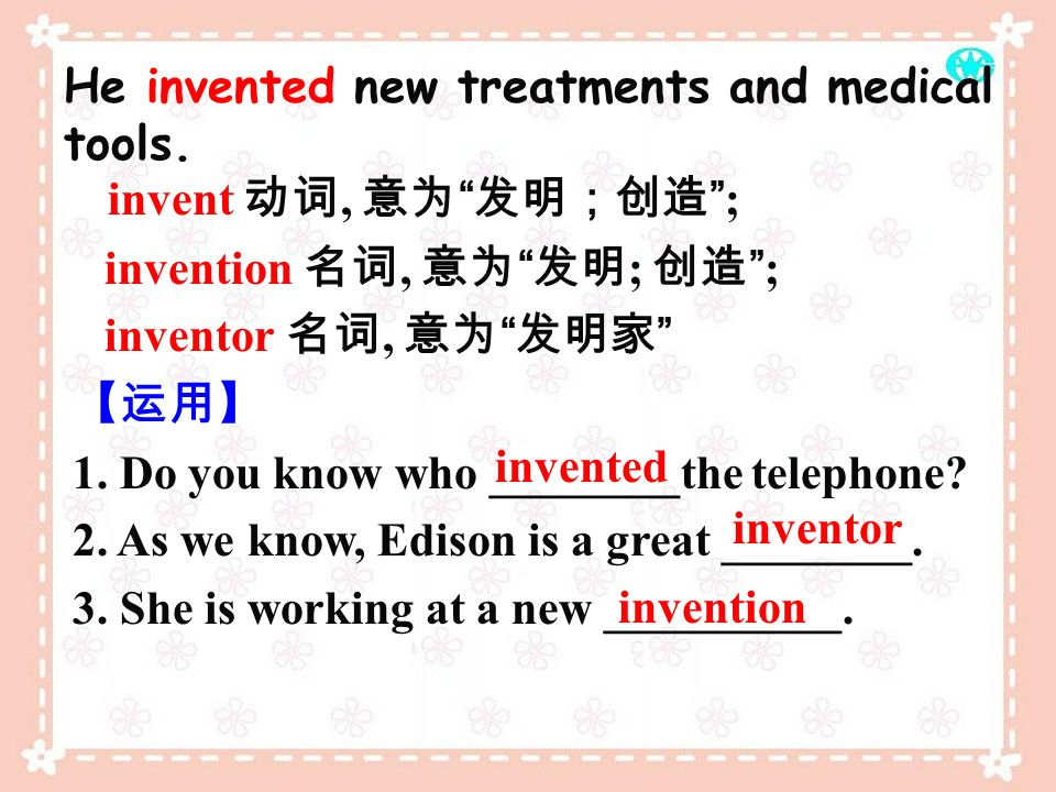 invent,; invention, ;; inventor, 1.Do you know who ________the telephone.