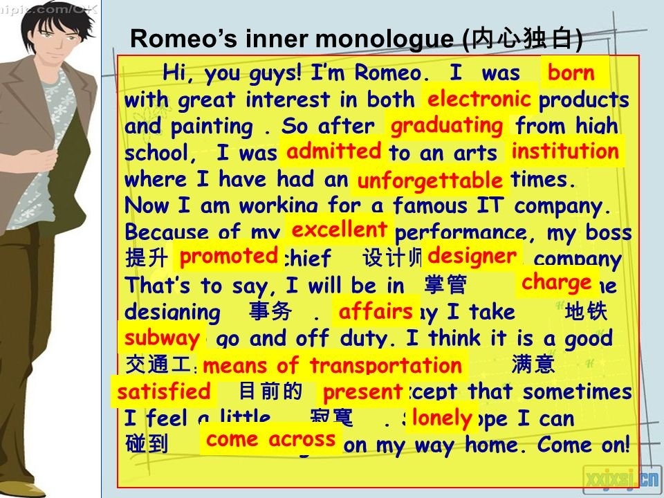 Romeos inner monologue ( ) Hi, you guys! Im Romeo. I was with great interest in both products and painting. So after from high school, I was to an art