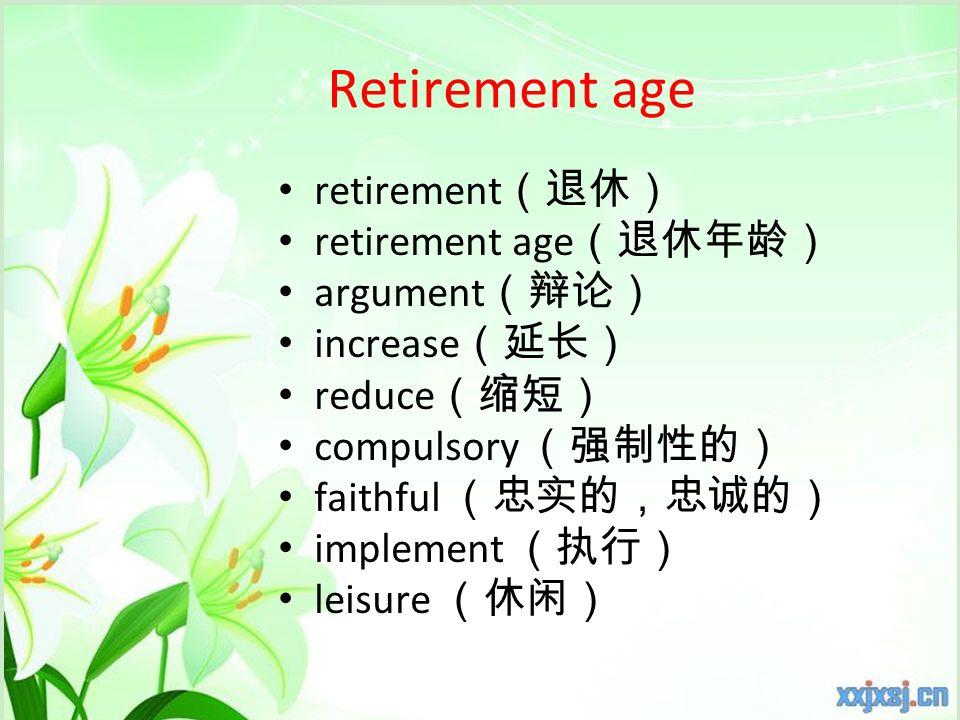 With many young people unemployed or frustrated in low-level positions, there are often calls to compulsorily retire older workers.