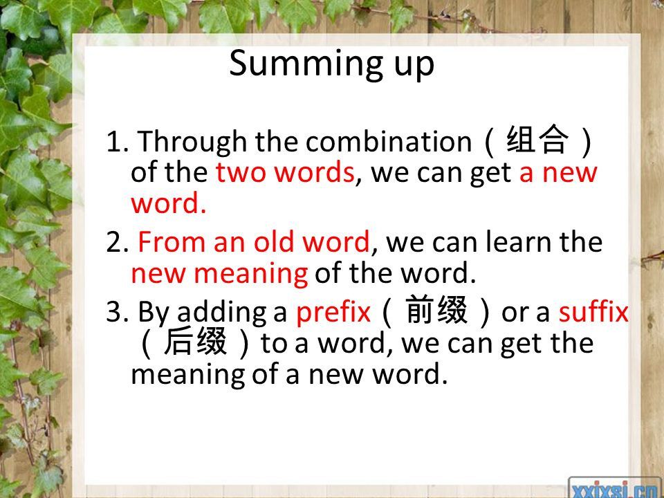 Summing up 1. Through the combination of the two words, we can get a new word.