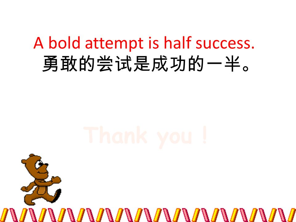 A bold attempt is half success. Thank you !