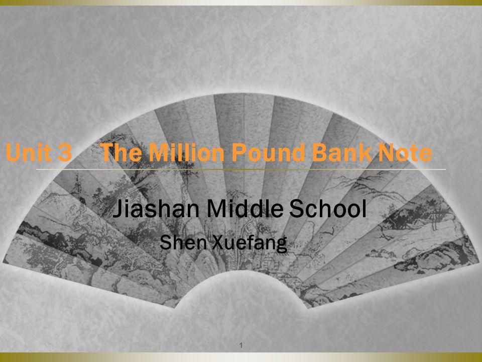 1 Unit 3 The Million Pound Bank Note Jiashan Middle School Shen Xuefang