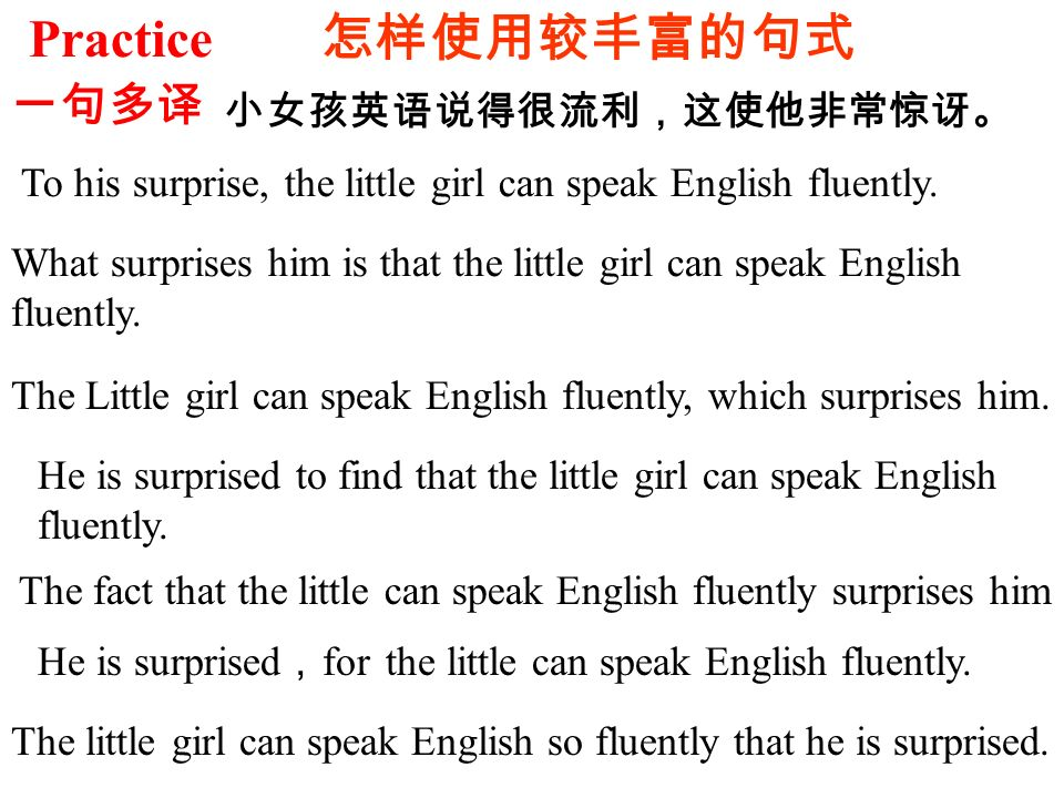 To his surprise, the little girl can speak English fluently.