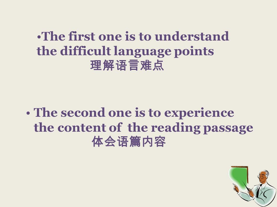 The first one is to understand the difficult language points The second one is to experience the content of the reading passage