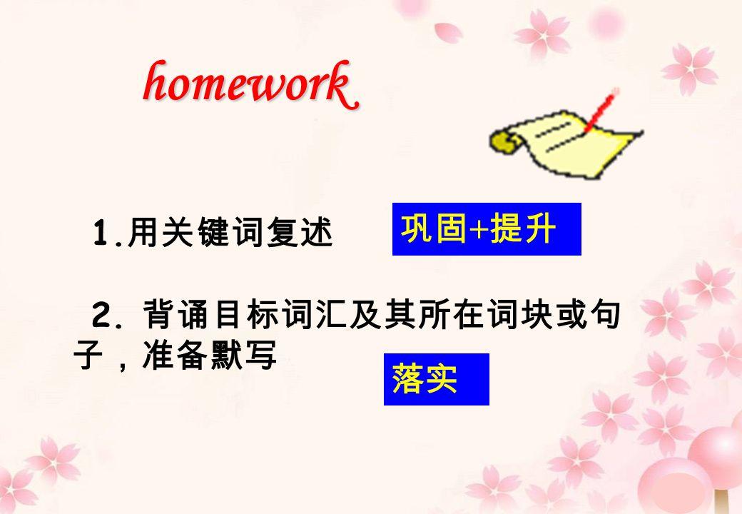 homework 1. 2. +