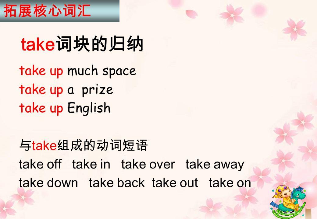 take up much space take up a prize take up English take take off take in take over take away take down take back take out take on take