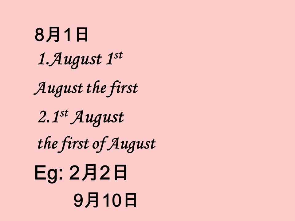8 1 1.August 1 st August the first 2.1 st August the first of August Eg: 2 2 9 10