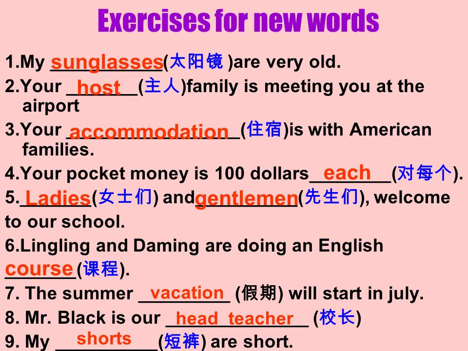 Exercises for new words 1.My ___________( )are very old.