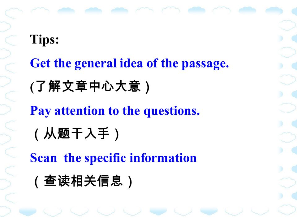 Tips: Get the general idea of the passage. ( Pay attention to the questions.