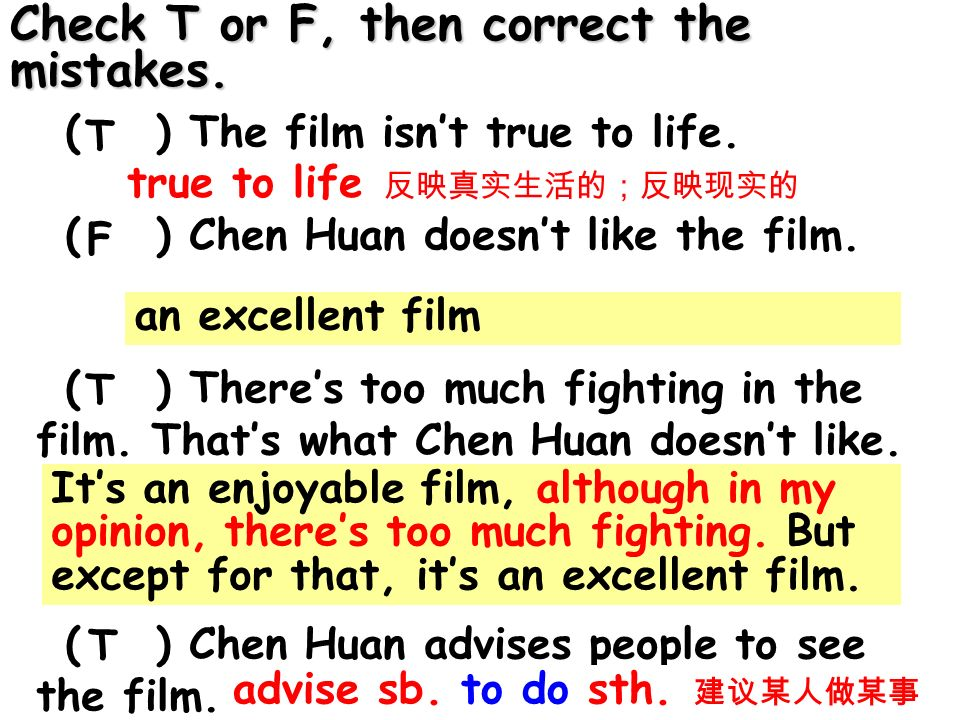 ( ) The film isnt true to life. ( ) Chen Huan doesnt like the film.