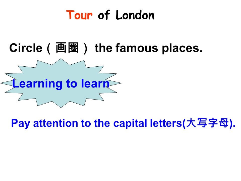 Circle the famous places. Learning to learn Pay attention to the capital letters( ). Tour of London