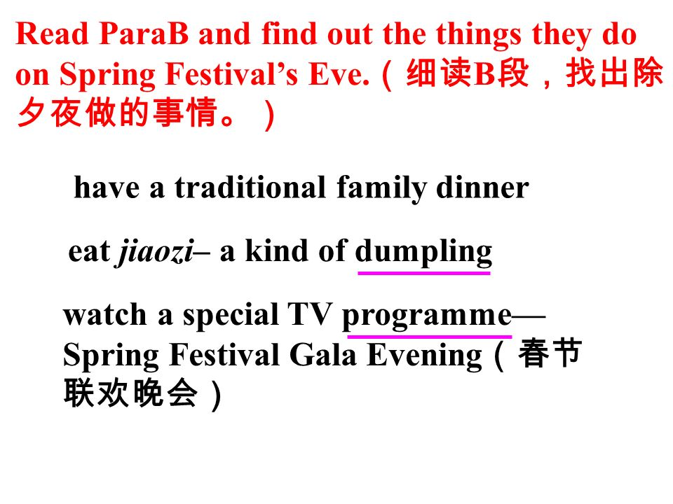 Read ParaB and find out the things they do on Spring Festivals Eve.