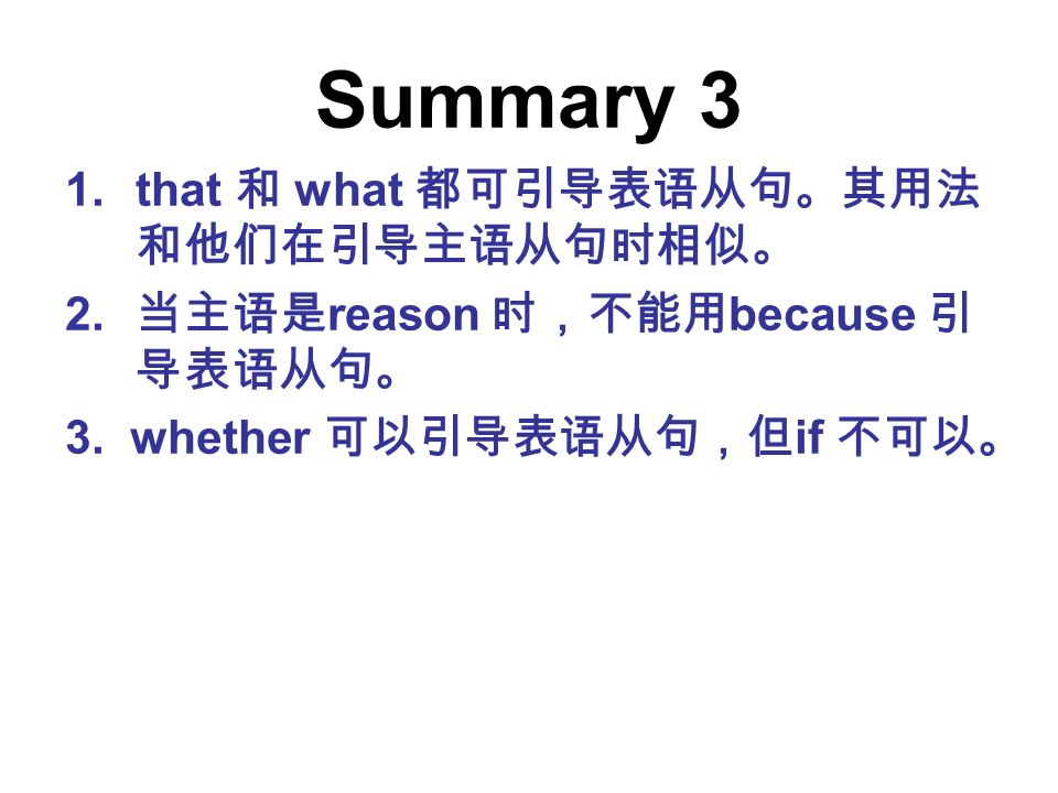 Summary 3 1.that what 2. reason because 3. whether if