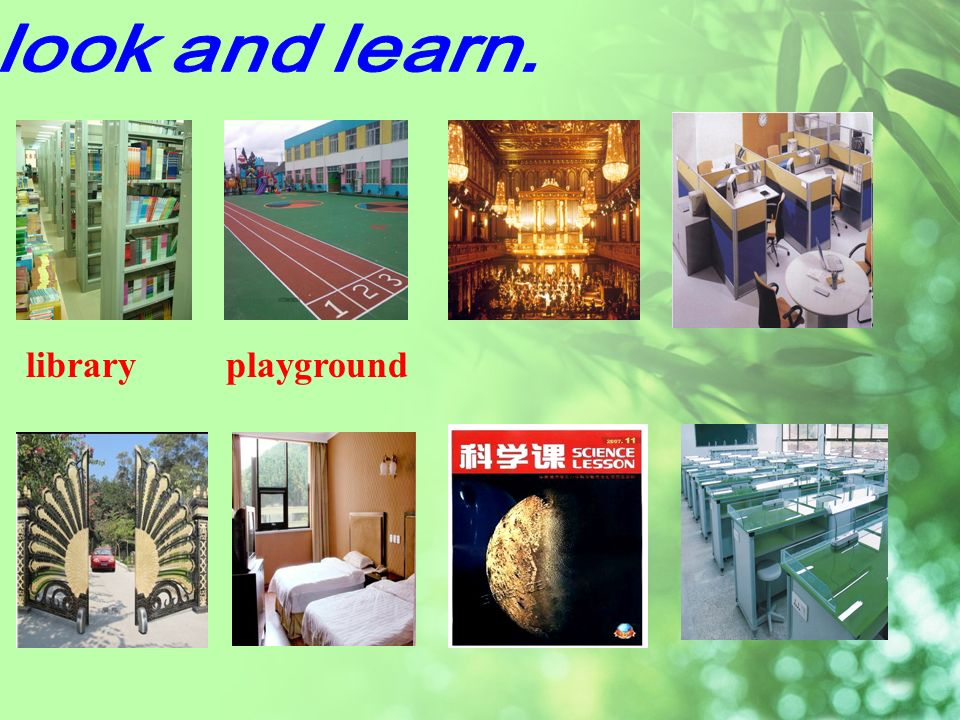 libraryplayground