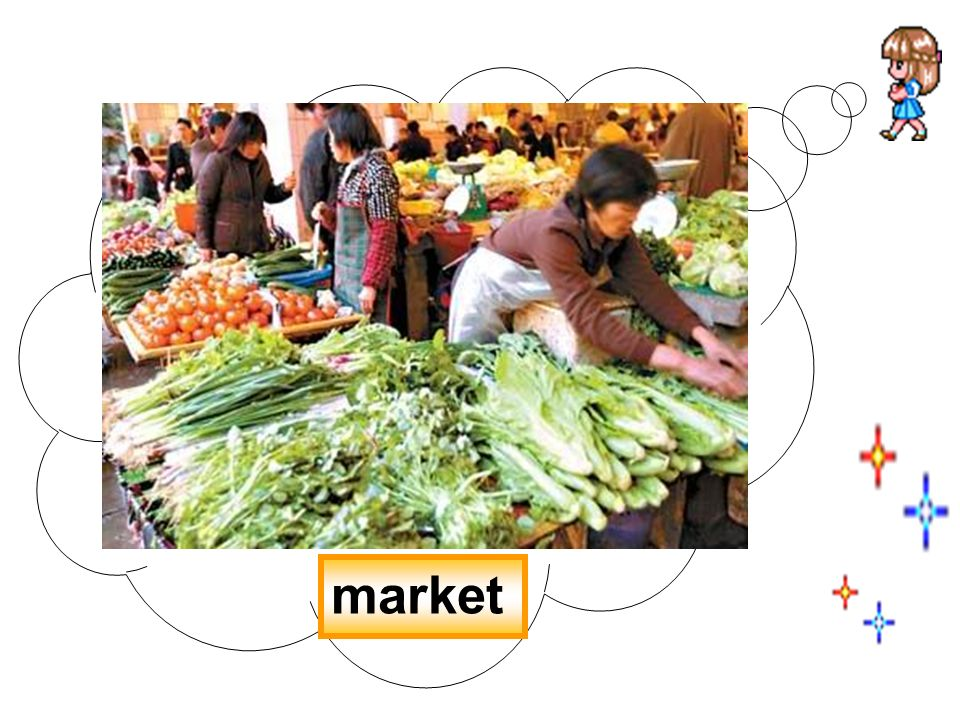 Its very busy here. There are many things in it, such as fruit, vegetables. market