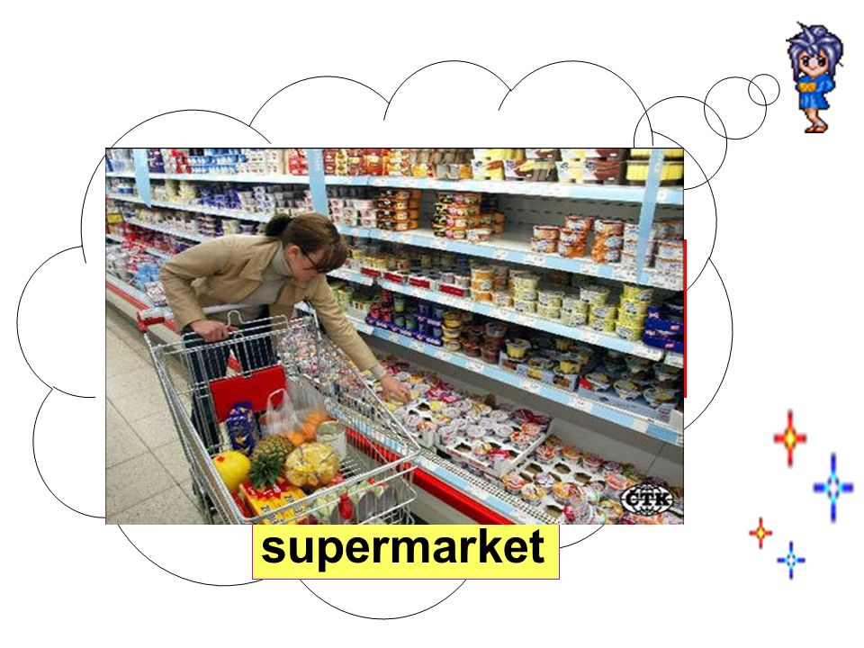Its big and busy. There are many different kinds of things, such as candies,cookies, wine, socks. supermarket