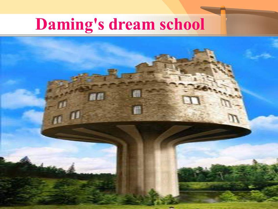 Daming's dream school