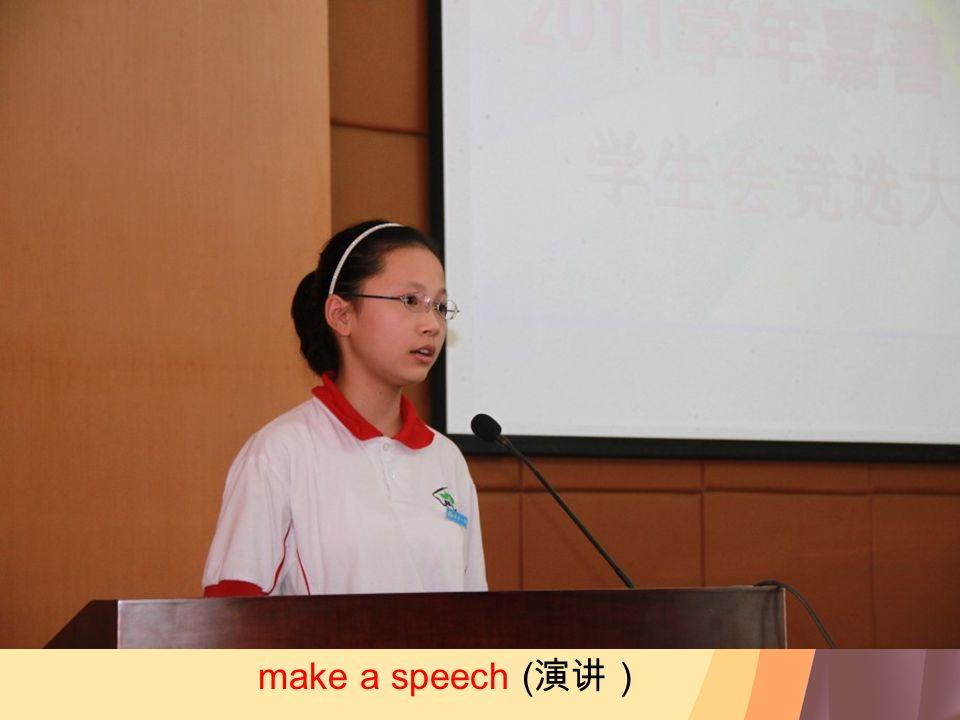 make a speech (