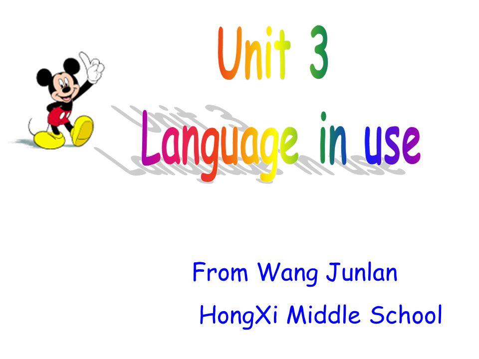 From Wang Junlan HongXi Middle School